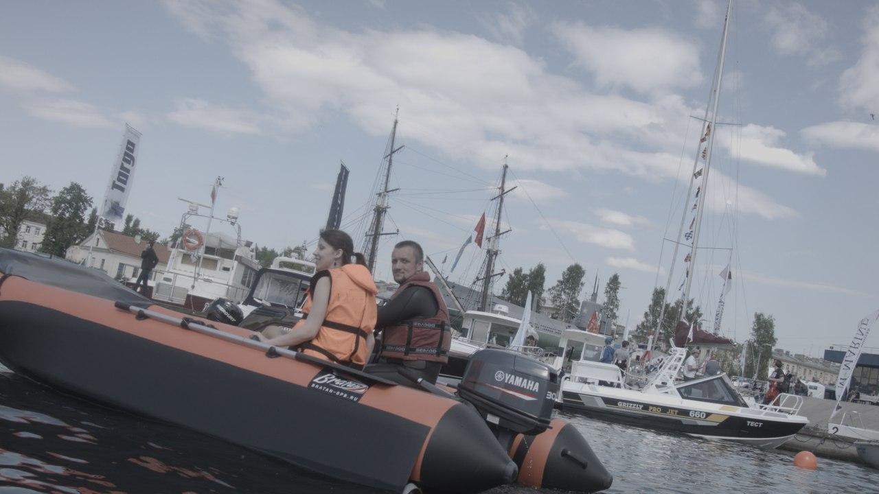 сервис для лодок в перми